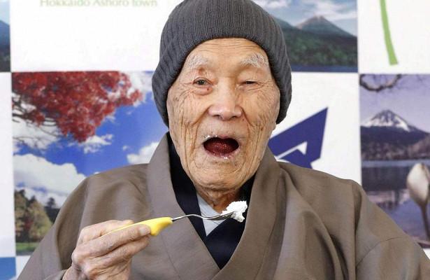 مرگ پیرترین مرد روی زمین