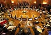 باشگاه خبرنگاران -برگزاری اجلاس اقتصادی سران عرب در بیروت/ استقبال سرد کشورهای عربی از این گردهمایی