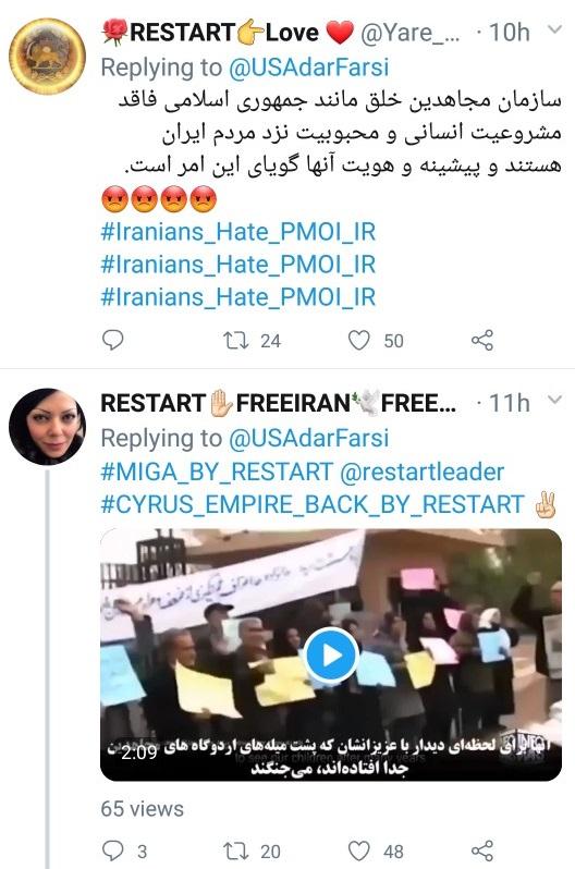 وقتی در چهل سالگی انقلاب، آمریکا همدم مردم ایران می شود