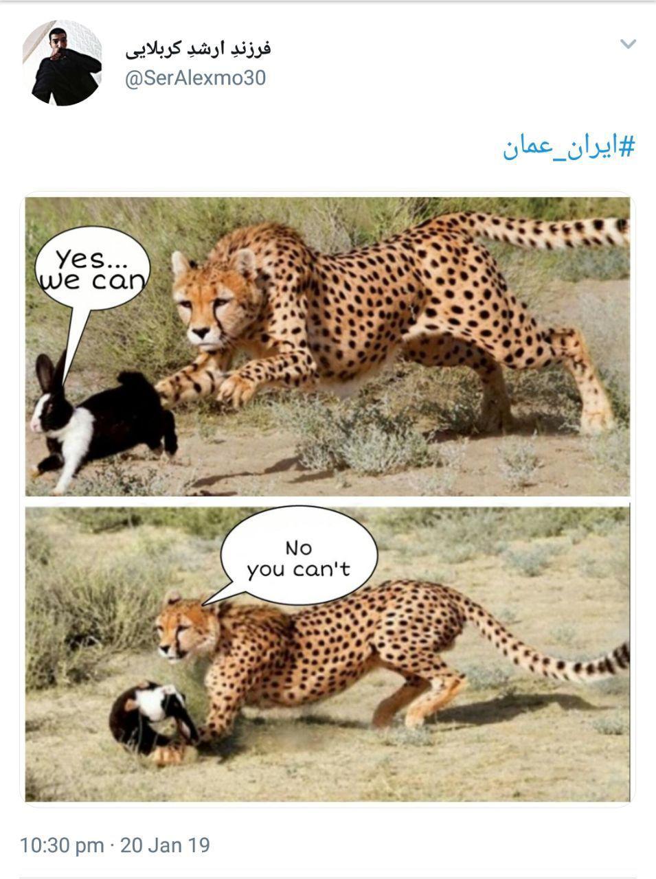 واکنش کاربران به نتیجه بازی ایران و عمان+تصاویر