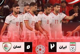 واکنش کاربران به برد ۲ بر صفر تیم ملی ایران در برابر عمان +تصاویر