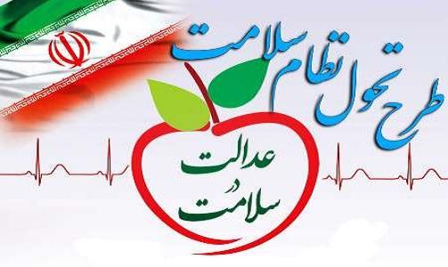 از توسعه تجهیزات تا ریشه کنی بیماریها/ آمارها از پیشرفت پزشکی استان اردبیل می گوید