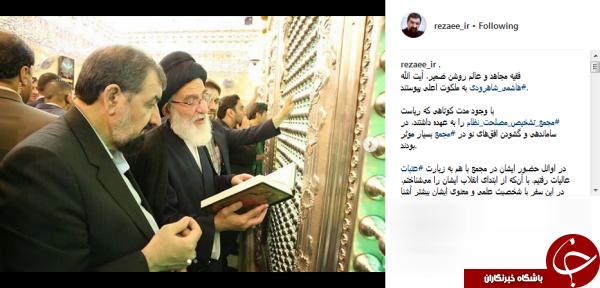 روایت چهره های سیاسی از مرحوم آیت الله هاشمی شاهرودی +تصویر