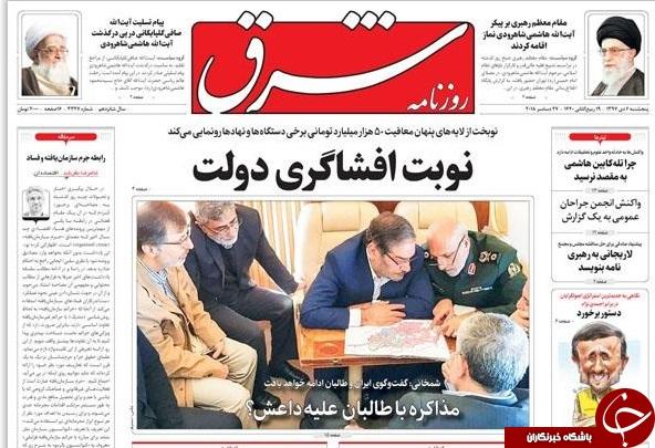 وداع ماندگار با مجتهد مجاهد/ آقای درازهی از نماینده کره جنوبی یاد بگیرید / مدیران لواسان نشین علاقهای به تهران ندارند!