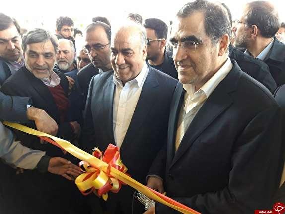 باشگاه خبرنگاران - بیمارستان شهدای سرپل ذهاب افتتاح شد