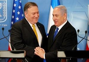 دیدار وزیر خارجه آمریکا و نخستوزیر رژیم صهیونیستی در برزیل