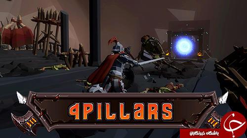 صبر و شکبیایی خود را با بازی موبایلی ۴Pillars بالا برید! +معرفی و تصاویر