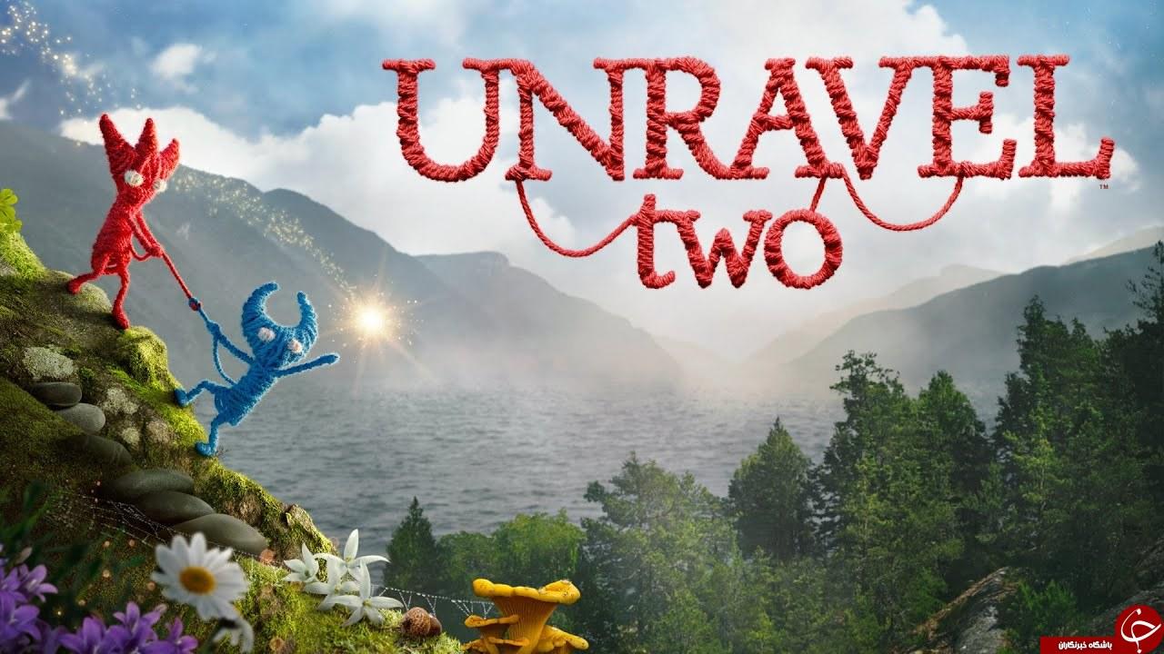 معرفی بازی Unravel 2؛ یک بازی پرمعما و جذاب