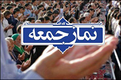 حاشیهای دیده نشده از نماز جمعه تهران + فیلم