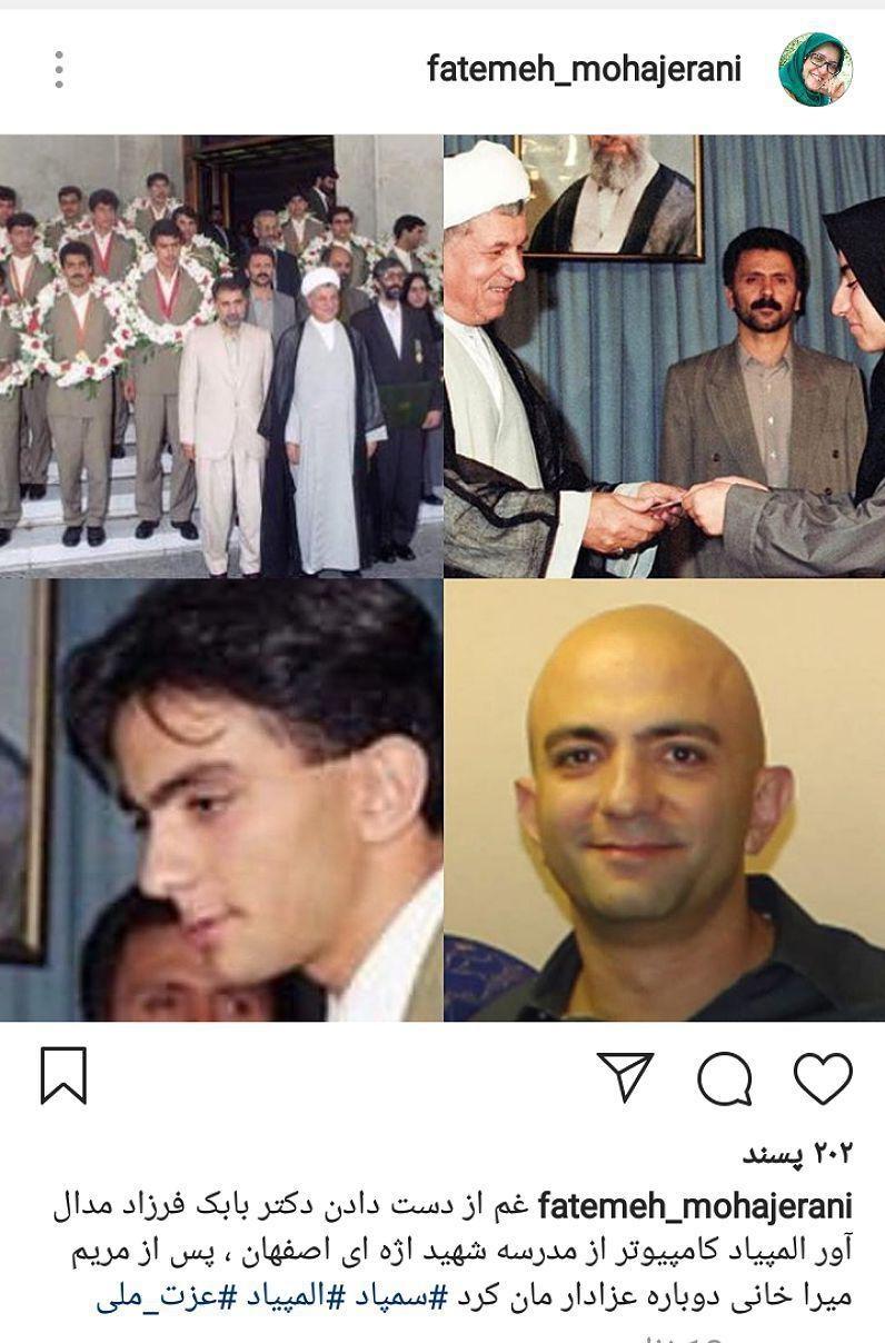 بابک فرزاد نابغه ایرانی کامیپوتر درگذشت+ بیوگرافی
