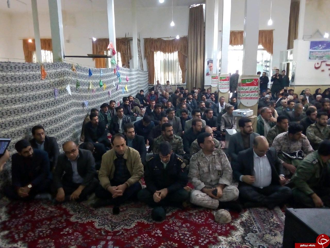 برگزاری مراسم باشکو ۹ دی در کرمانشاه +تصاویر