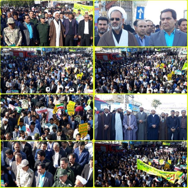 حماسه نهم دی در کرمان