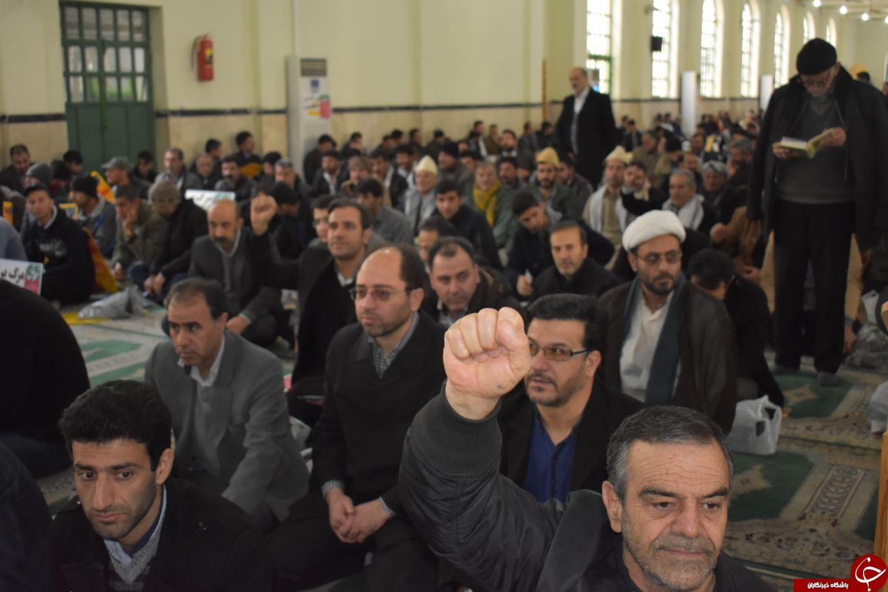 آغاز مراسم باشکو 9 دی در کرمانشاه