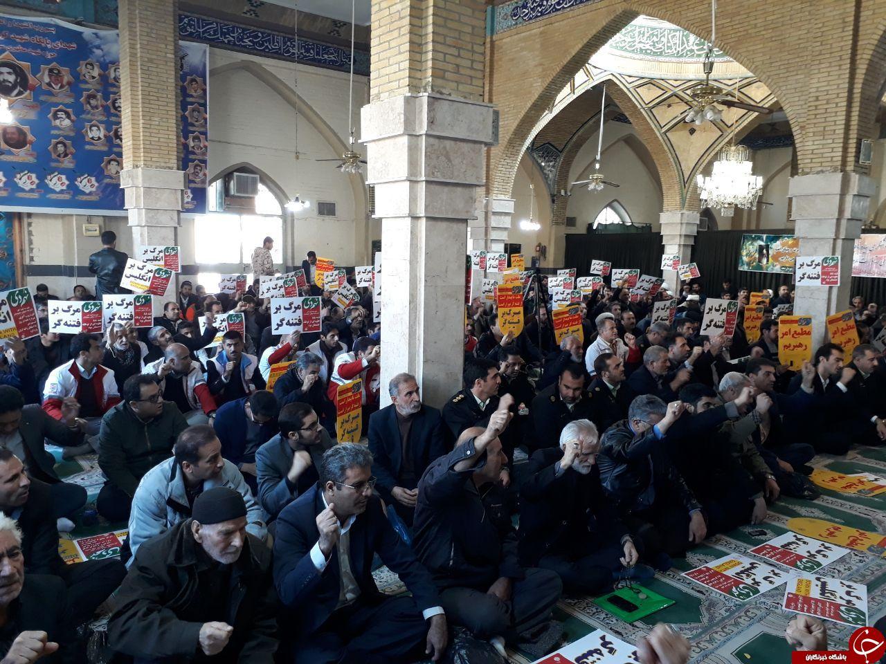 برگزاری مراسم باشکوه  ۹ دی در کرمانشاه +تصاویر