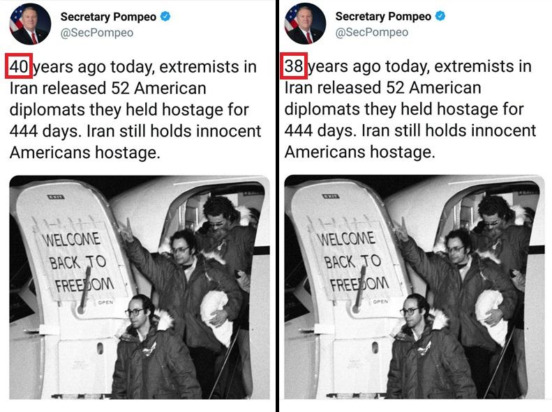 وزیر خارجه آمریکا گاف توئیتری خود درباره ایران را اصلاح کرد