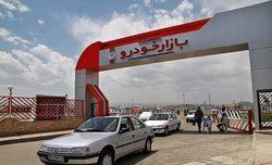 کلیات طرح ساماندهی بازار خودرو تصویب شد