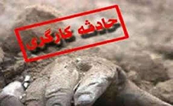 باشگاه خبرنگاران -مرگ کارگر براثر ریزش دیوار در خرمشهر