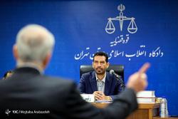 جلسه دوم رسیدگی به سه متهم پرونده بانک سرمایه