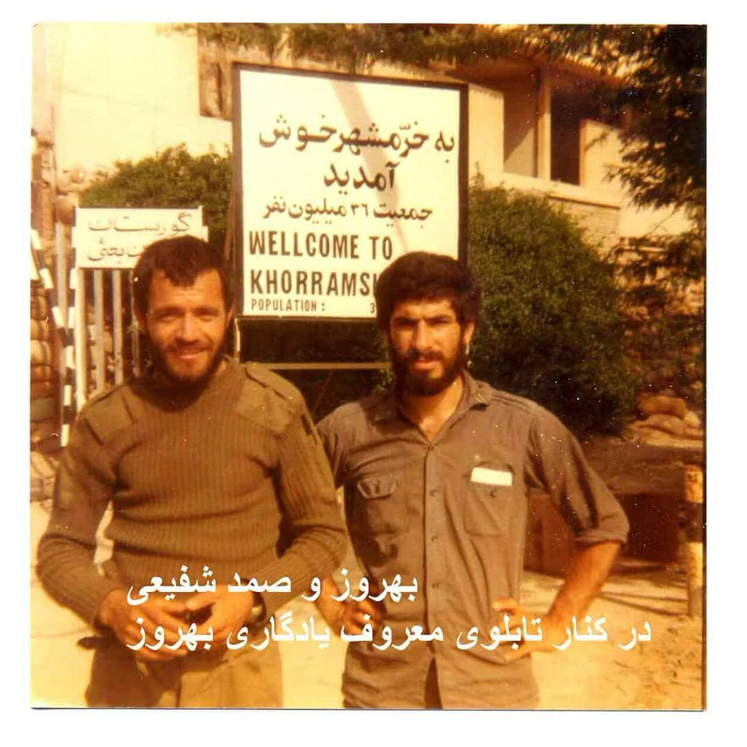 شرحی از شیطنتهای چند شهید در خرمشهر +تصاویر