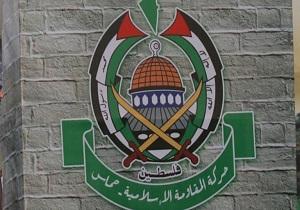 تلاش اسرائیل برای جاسوسی از حماس شکست خورد