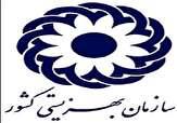 باشگاه خبرنگاران -راه اندازی ۲ گرمخانه جدید بهزیستی در شهر کرمانشاه