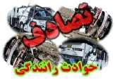 باشگاه خبرنگاران -کشف ۳ کیلو مواد مخدر در کرمانشاه