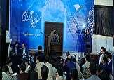 باشگاه خبرنگاران -حضور کاروان قرآنی انقلاب در قم