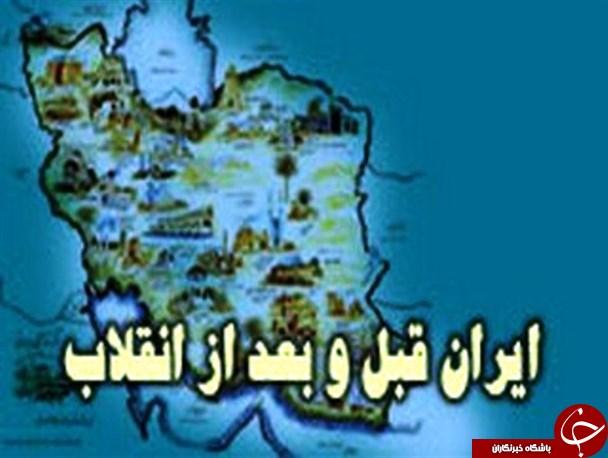 قطار پیشرفت ورزش کرمان روی ریل انقلاب
