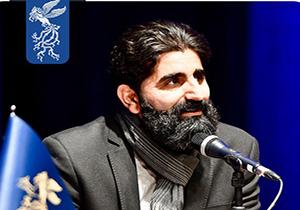 لغو مراسم افتتاحیه جشنواره فیلم فجر شیراز