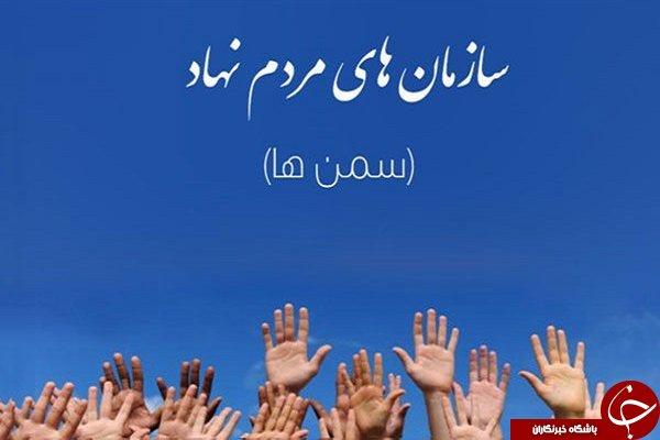حرکت تند قطار ورزش کرمان روی ریل انقلاب