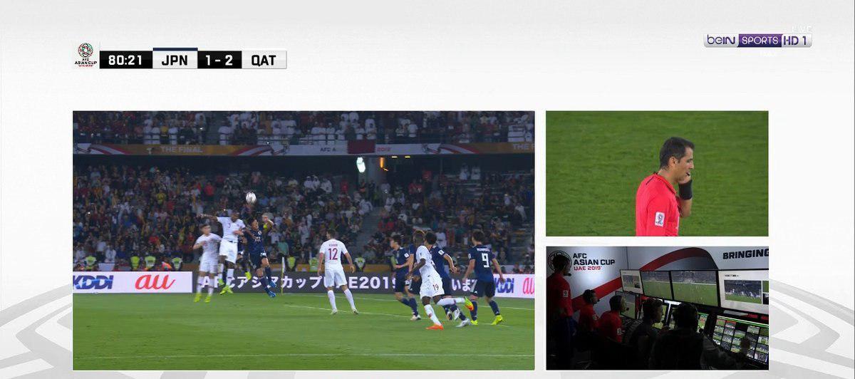 قطر ۳ - ژاپن یک /گزارش لحظه به لحظه
