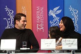 دومین روز سی و هفتمین جشنواره فیلم فجر - ۲