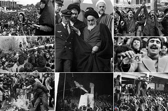 چرا به جمهوری اسلامی ایران