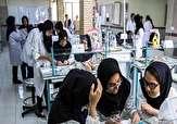 باشگاه خبرنگاران - با تولید این محصول ایران از وابستگی رها شده است
