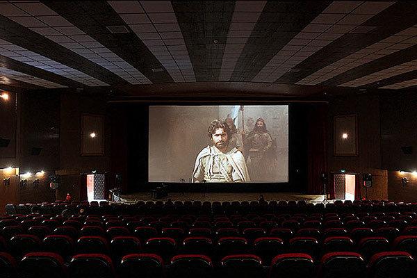 سینمای فاخر