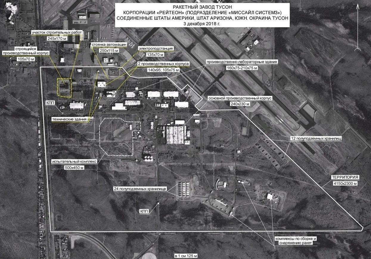 روسیه تصویر کارخانه تولید موشکهای ممنوعه آمریکا را منتشر کرد