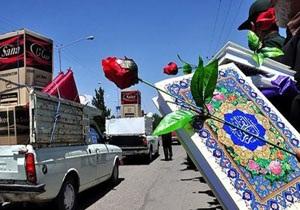 اهدا کالا و جهیزیه به نوعروسان و خانواده های تحت پوشش کمیته امداد حمیدیه
