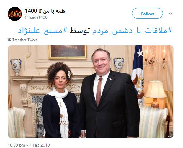 #مسیح_علینژاد| واکنش تند کاربران به دیدار روزنامهنگار معاند با وزیر امور خارجه آمریکا