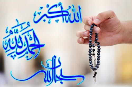 اسرار تسبیحات حضرت زهرا (س) و برکات آن چیست؟