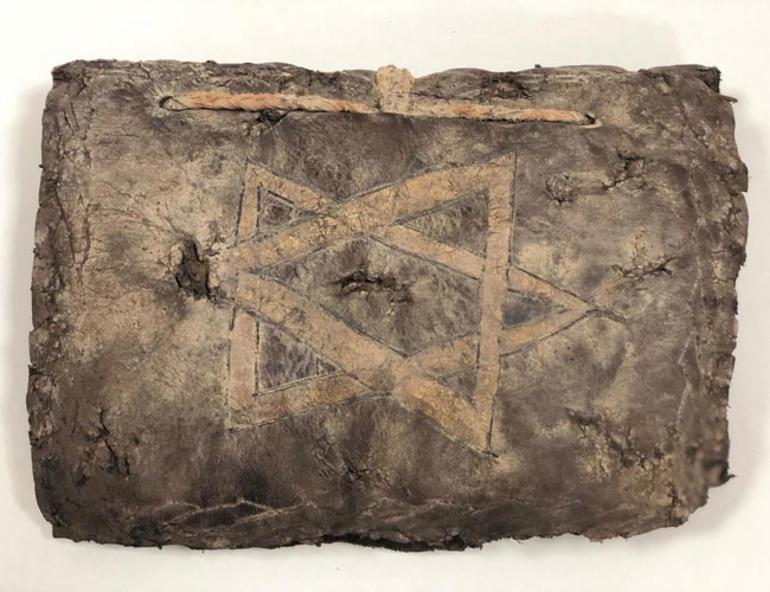 پیدا شدن انجیل ۱۲۰۰ ساله در ترکیه + عکس