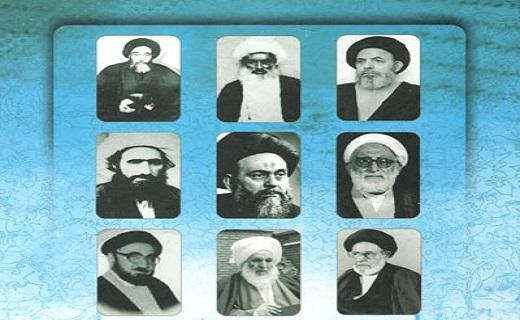 قم؛مرکز تحقیقات علوم اسلامی کشور