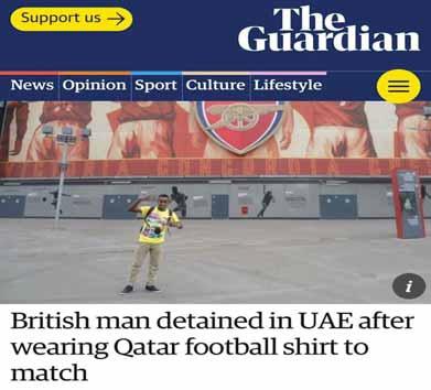 یک انگلیسی به دلیل حمایت از تیم فوتبال قطر در امارات بازداشت شد/ هشدار وزارت امور خارجه انگلیس به امارات