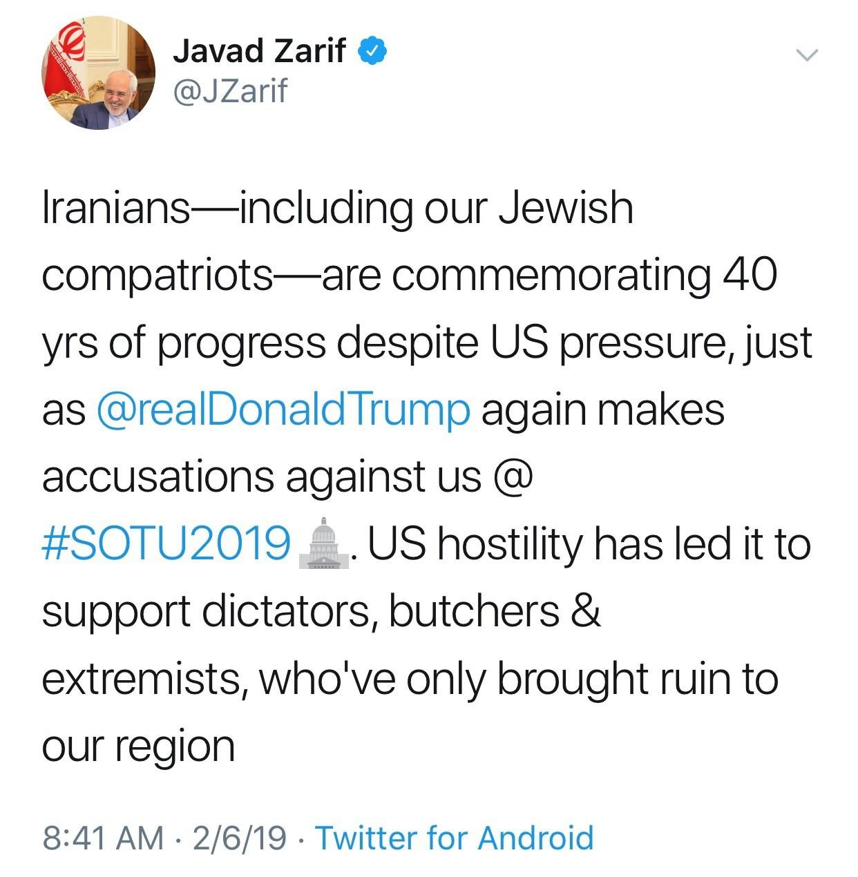 ایرانیها در حال  جشن گرفتن ۴۰ سال پیشرفت هستند