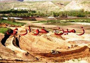 رفع تصرف بیش از ۷ هزار متر از اراضی ملی در منطقه قصر قمشه شیراز