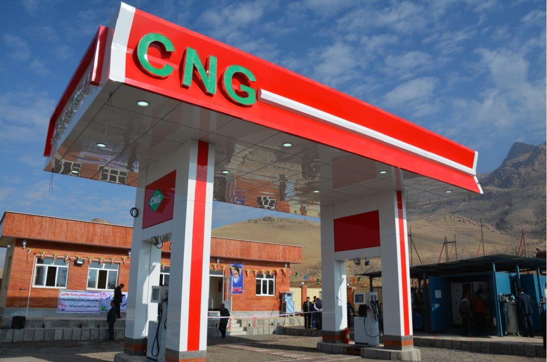افتتاح همزمان ٤٠ جایگاه عرضه CNG