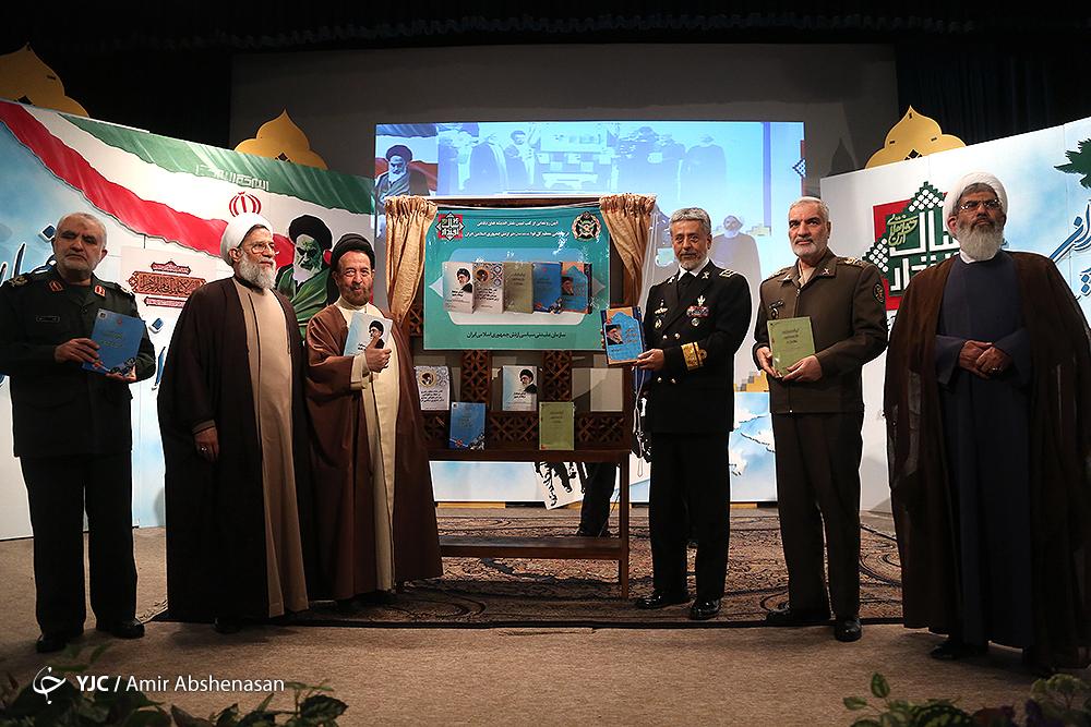 کتب «اندیشههای دفاعی فرمانده کل قوا در ارتش» رونمایی شد