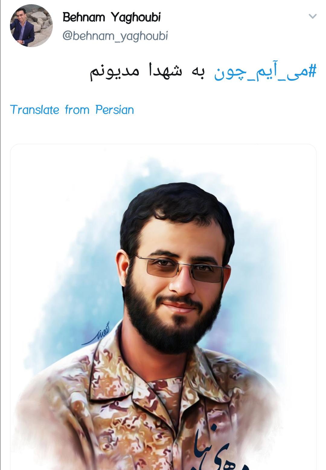 #می_آیم_چون |دلایل حضور کاربران در راهپیمایی ۲۲ بهمن +تصاویر