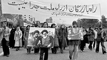 باشگاه خبرنگاران -از رای اعتماد مردم به بازرگان تا خبر محاکمه شاه در دادگستری! + عکس