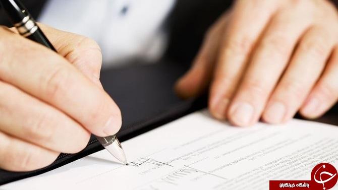 معرفی و بررسی انواع قرارداد کار/ از قرارداد کار چه میدانید؟! + نکات مهم