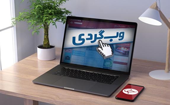 آیا اجنه قادر به ورود در زندگی ما هستند؟ / سریعترین راه رسیدن به ثروت در ایران چیست؟ / بیماری مرموز آقای خوش صدا دقیقا چیست؟ / از هراس یانکیها در خلیجفارس تا تحقیری که تاریخی شد